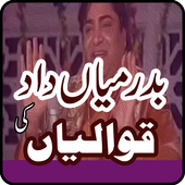 Latest Collection of Badar Miandad Qawwalis 2018 icon