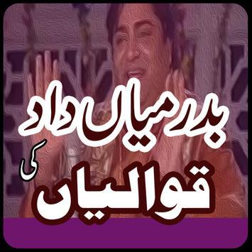 Latest Collection of Badar Miandad Qawwalis 2018 poster