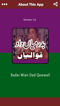 Latest Collection of Badar Miandad Qawwalis 2018 screenshot 1