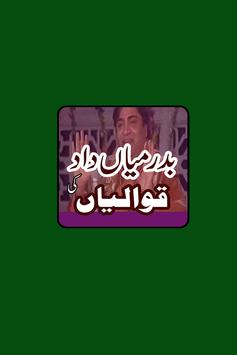 Latest Collection of Badar Miandad Qawwalis 2018 screenshot 2
