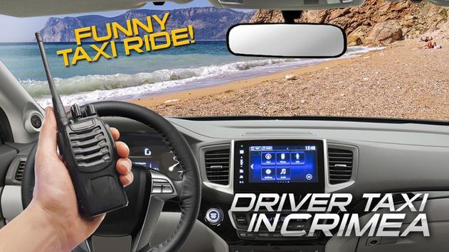 Driver Taxi in Crimea screenshot 8