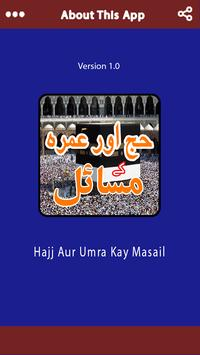 Videos of Hajj aur Umrah Kay Masail 2018-19 apk screenshot