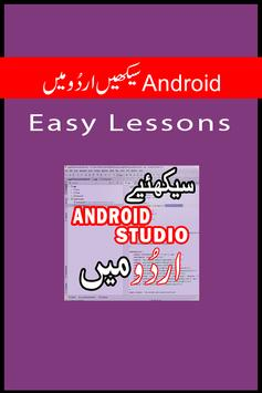 Learn Android screenshot 3