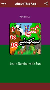 Learn Counting Numbers 123 apk screenshot