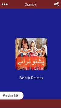 Famous Mazahiya Pashto Dramay 2018 screenshot 1