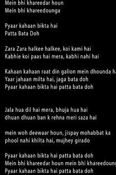 Complete Collection of Sajjad Ali Songs 2018 apk screenshot