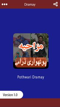 Video Collection of Mazahiya Pothwari Dramay 2018 apk screenshot