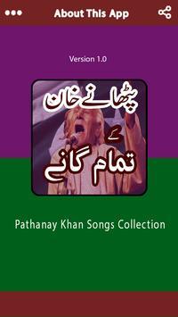 Pathanay Khan Songs Collection apk screenshot