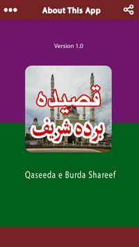 Famous Qaseeda Burda Shareef Naatia Kalams 2018 screenshot 2