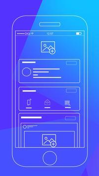 app003511 poster