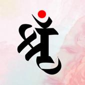 Shringar Sadan icon