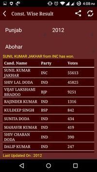 Elections 2017 apk screenshot