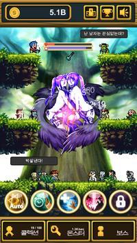 Clicker Hero Collection screenshot 11