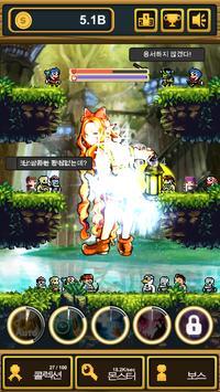 Clicker Hero Collection screenshot 21