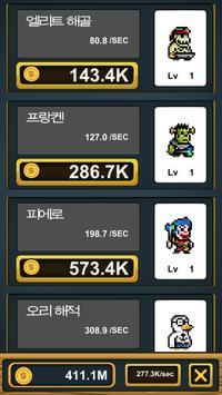 Clicker Hero Collection screenshot 5