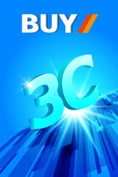 Buy3C poster