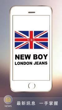 倫敦新男孩 poster