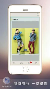 倫敦新男孩 apk screenshot