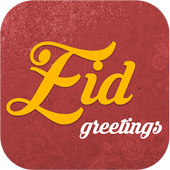 Eid Greetings with Voice icon