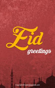 Eid Greetings with Voice poster