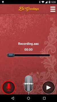 Eid Greetings with Voice screenshot 2