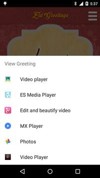 Eid Greetings with Voice screenshot 4