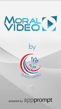 Moral Video poster