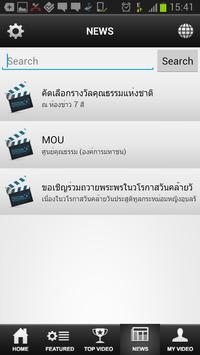 Moral Video screenshot 3