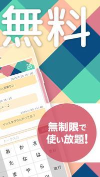 ひまチャット screenshot 1
