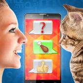 Kitty translator prank icon