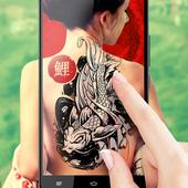 Master Tattoo Anime editor icon