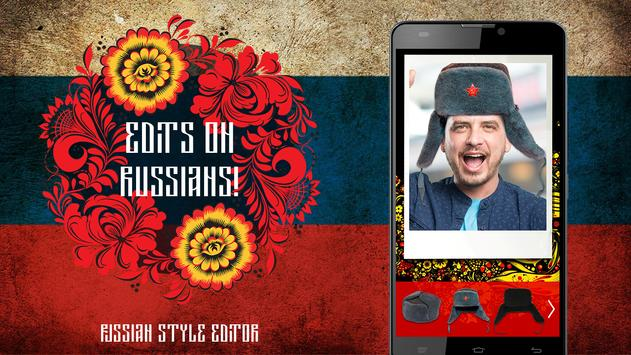 RUSSIAN STYLE editor apk screenshot