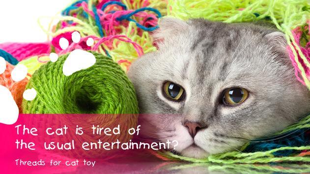 Threads for cat toy apk screenshot