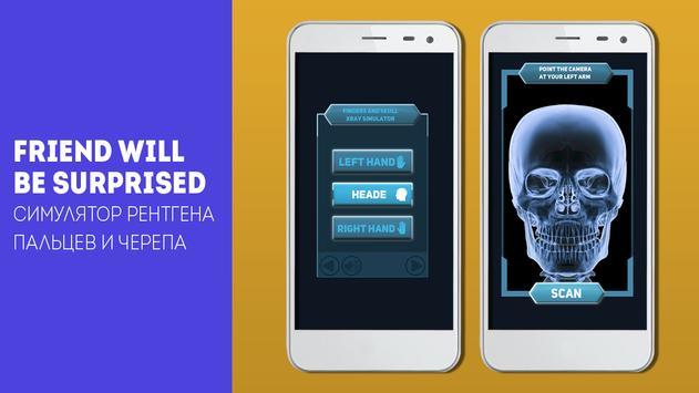 Ultraschall-Körper-Simulator für Android - APK herunterladen