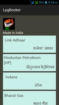 Book My LPG Gas (Free, No Ads) poster