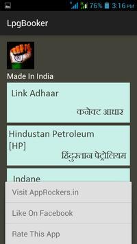 Book My LPG Gas (Free, No Ads) apk screenshot