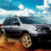 Wallp HD Mitsubishi Outlander icon
