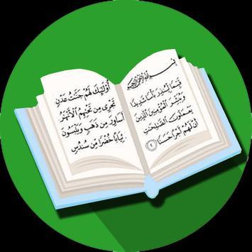 Al Quran Per Kata screenshot 1