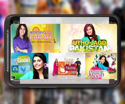 Pakistani Morning Shows Tube apk screenshot
