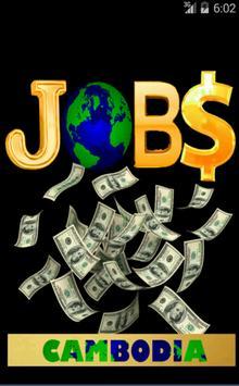 Cambodia Jobs apk screenshot