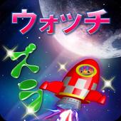 妖怪チェック診断テスト for 妖怪ウォッチ ぷにぷにズラ! icon