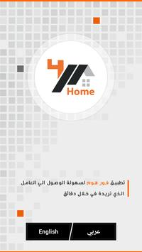 4home poster