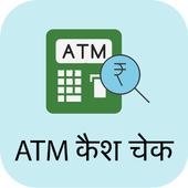 ATM Cash / NoCash Check Finder icon
