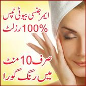 Beauty Tips For Girls icon