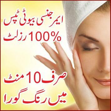 Beauty Tips For Girls poster