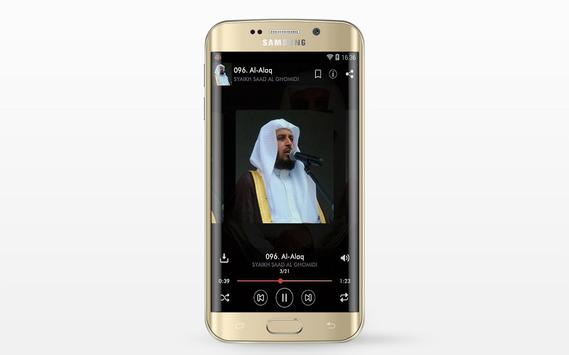 Syaikh Saad Al Ghomidi Murattal スクリーンショット 2