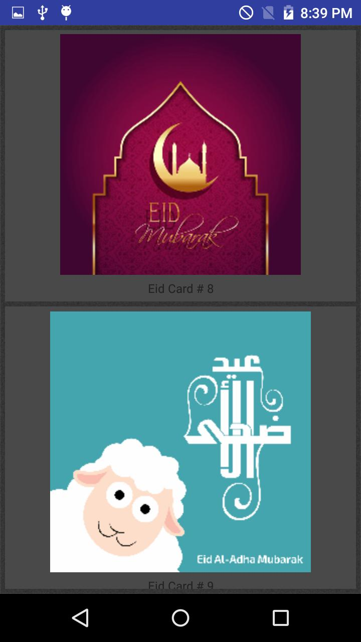 Eid Card Maker for Android - APK Download