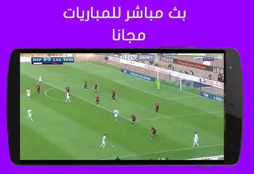Match en direct HD APK Download - Free Sports APP for Android ...