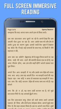 Childhood Stories in Hindi apk screenshot