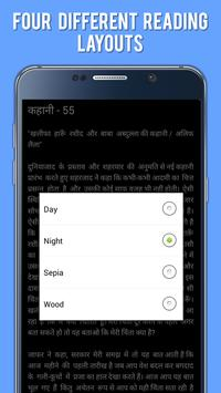 Alif Laila Stories apk screenshot